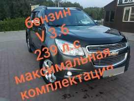 Хабаровск TrailBlazer 2014