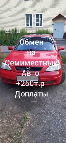 Киселёвск Astra 2000