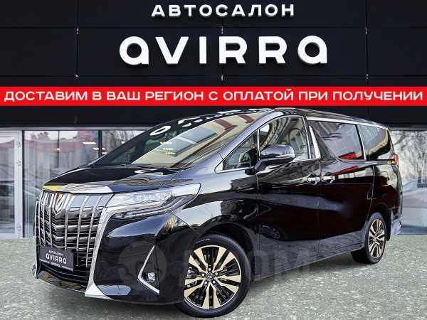 Toyota Alphard, 2020 год, 4 868 000 руб.