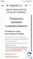 Kia Ceed, 2013 год, 505 000 руб.