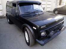 Екатеринбург 2129 1995