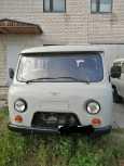 УАЗ Буханка, 2005 год, 225 000 руб.
