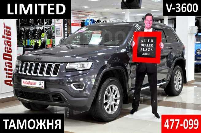 Jeep Grand Cherokee, 2014 год, 1 799 000 руб.