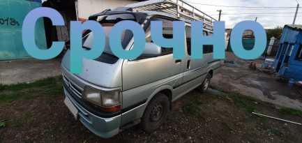 Шилка Hiace 2002