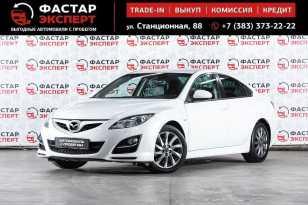 Новосибирск Mazda Mazda6 2012
