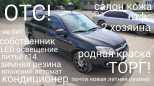Лада Гранта, 2013 год, 308 000 руб.