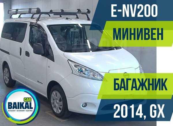 Nissan e-NV200, 2014 год, 724 000 руб.