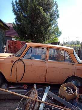 Иркутск 412 1980