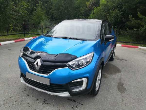 Renault Kaptur, 2017 год, 910 000 руб.