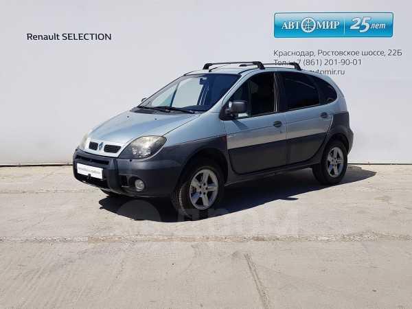 Renault Scenic, 2001 год, 285 271 руб.