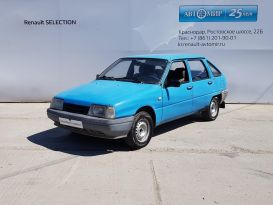 Краснодар 2126 Ода 1995