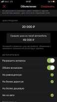 Лада 2105, 2003 год, 20 000 руб.
