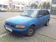 Санкт-Петербург Astra 1997