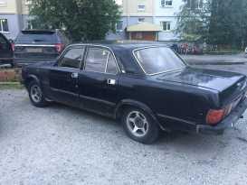 Когалым 31029 Волга 1996