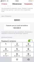 ЗАЗ Шанс, 2011 год, 69 900 руб.