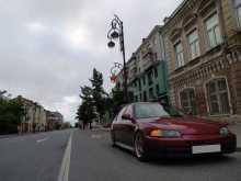 Тюмень Civic 1993