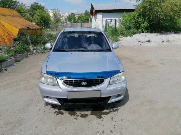 Hyundai Accent, 2006 год, 162 000 руб.