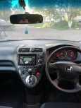 Honda Civic, 2005 год, 340 000 руб.