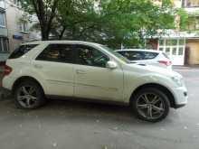 Москва M-Class 2007