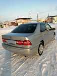 Toyota Vista, 2000 год, 295 000 руб.