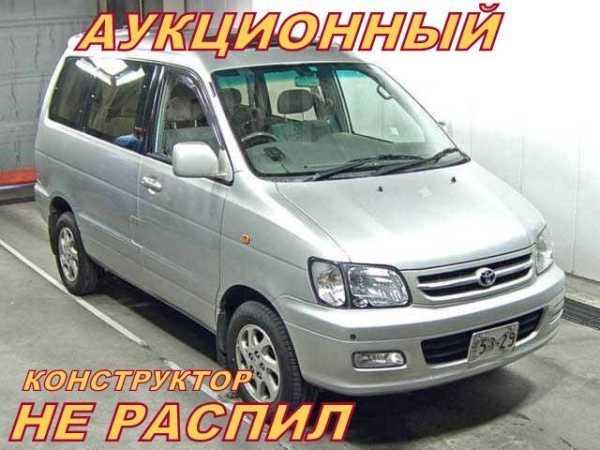 Toyota Town Ace Noah, 1999 год, 353 000 руб.