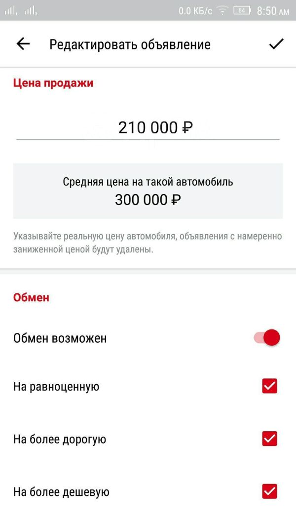 Renault Sandero, 2011 год, 200 000 руб.