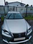 Lexus IS300h, 2014 год, 1 699 000 руб.