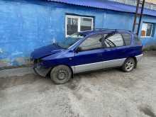 Омск Picnic 1997