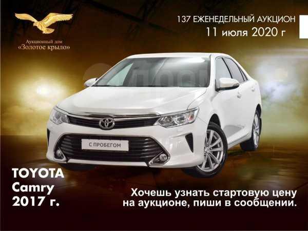 Toyota Camry, 2017 год, 1 424 500 руб.