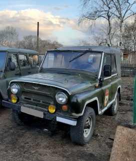 Партизанск 469 1988