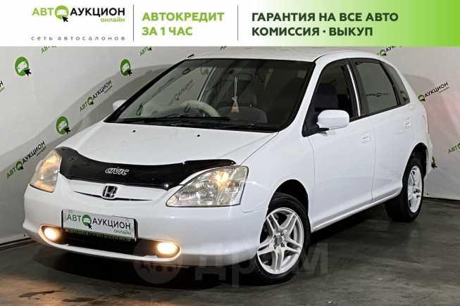 Honda Civic, 2000 год, 270 000 руб.