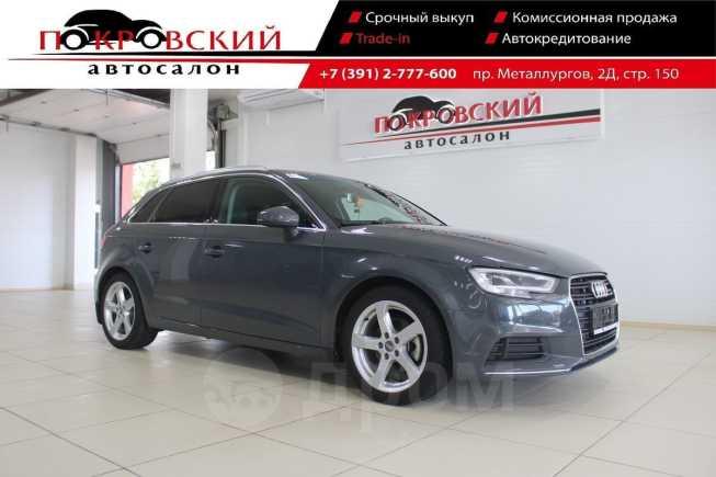 Audi A3, 2016 год, 980 000 руб.