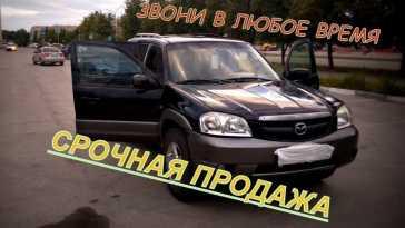 Новосибирск Tribute 2001