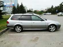 Новосибирск Orthia 2001