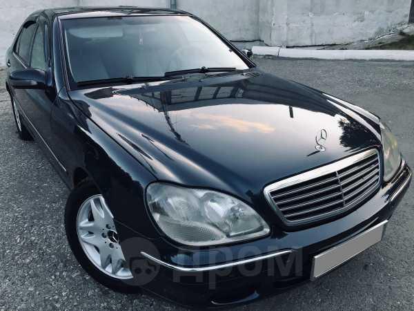 Mercedes-Benz S-Class, 2001 год, 700 000 руб.