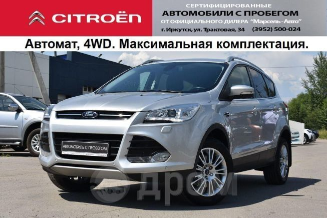 Ford Kuga, 2014 год, 938 000 руб.