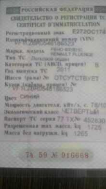 Магнитогорск 21 2011