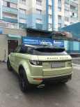 Land Rover Range Rover Evoque, 2013 год, 1 650 000 руб.