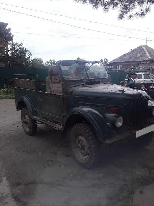 ГАЗ 69, 1970 год, 80 000 руб.