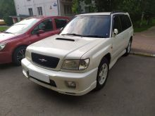Раменское Forester 2001