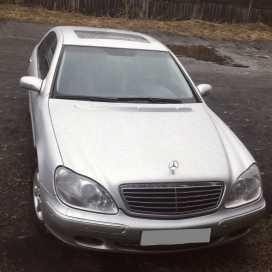 Залари S-Class 2001
