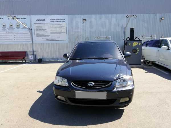 Hyundai Accent, 2008 год, 199 999 руб.