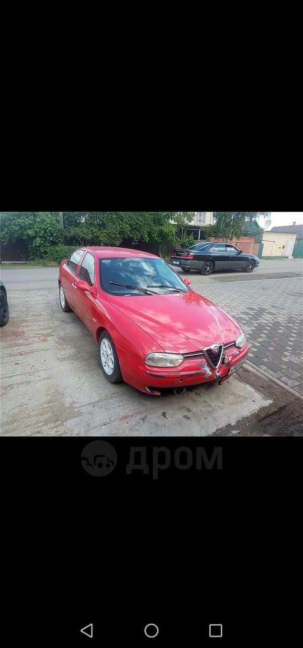 Alfa Romeo 156, 1997 год, 75 000 руб.