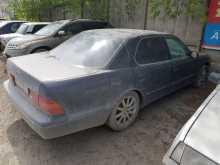 Екатеринбург LS400 1997