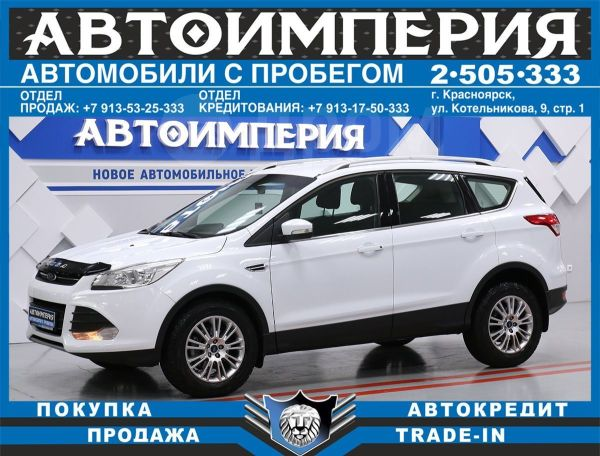 Ford Kuga, 2015 год, 858 000 руб.