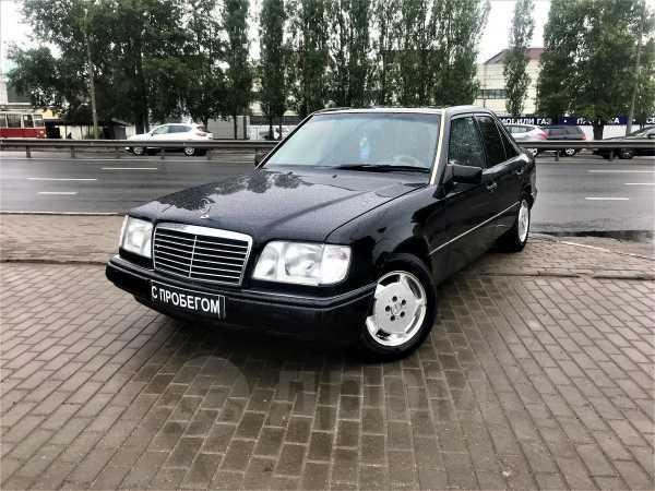Mercedes-Benz E-Class, 1993 год, 349 000 руб.