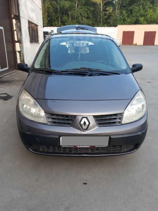 Renault Scenic, 2005 год, 255 000 руб.