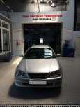 Toyota Caldina, 1997 год, 295 000 руб.
