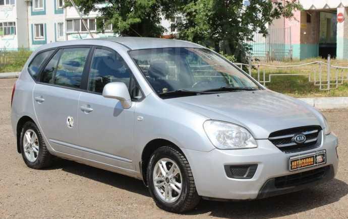 Kia Carens, 2010 год, 315 000 руб.