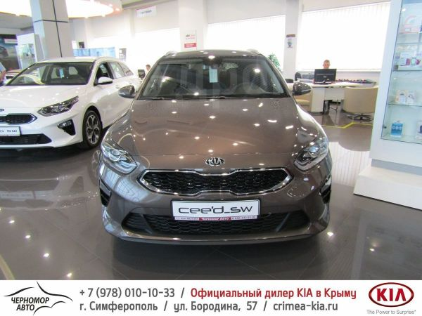 Kia Ceed, 2020 год, 1 576 900 руб.